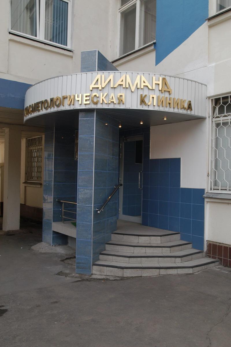 Кировская областная больница улица воровского